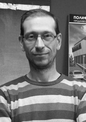 инж. Евгений Камарашев